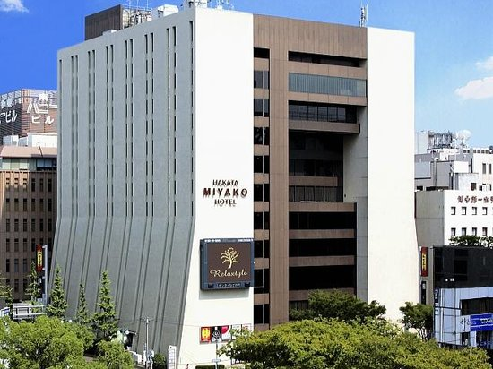 Hakata Miyako Hotel