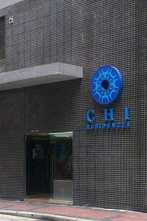 CHI Residences 314: Main entrance