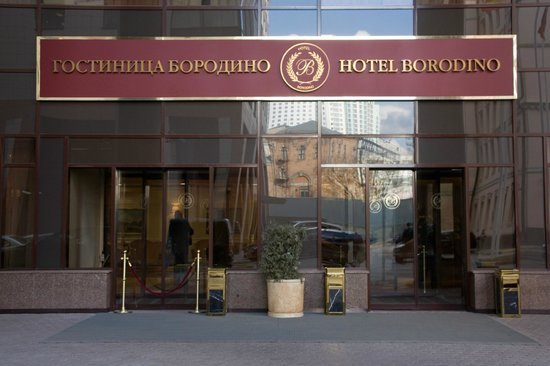 Borodino Hotel