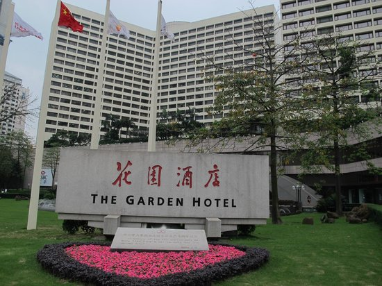The Garden Hotel Guangzhou: the entrance