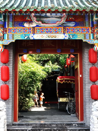 Double Happiness Courtyard Hotel: Main Gate