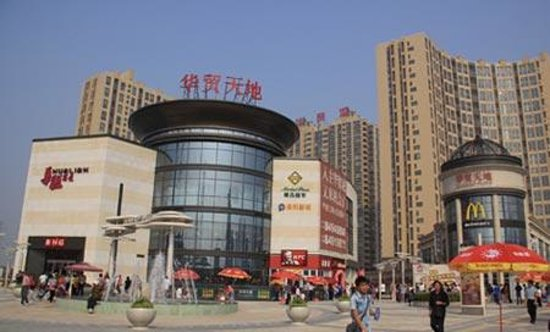 Beijing hualian shopping center chengdu china address for Bhg shopping