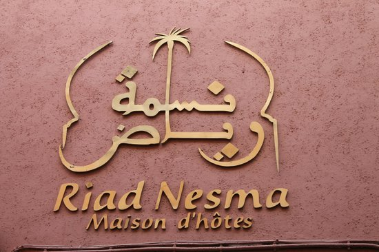 Riad Nesma: from the street