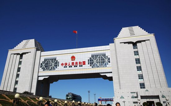 China and Russian Border Trade Tourism