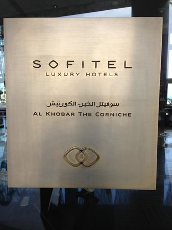 Sofitel Al Khobar The Corniche: at the gate