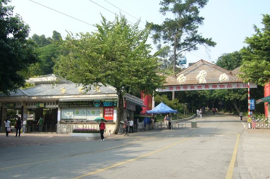 Zijin Mountain Tourist Area of Xingtai