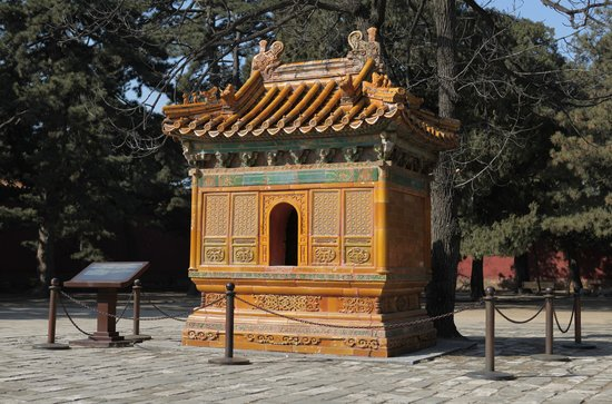 Wang Chong's Tomb