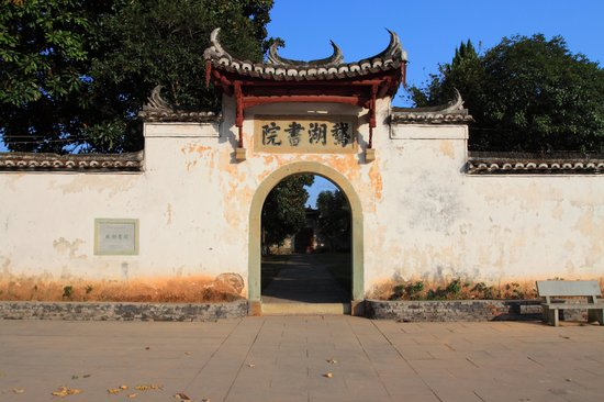 Lushan Xiufeng Temple