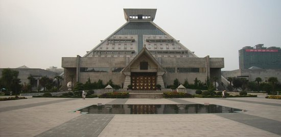 Yichun Science and Technology Museum