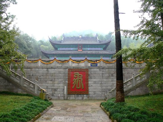 E Yu and Wan Revolutionary Base Ancient Site