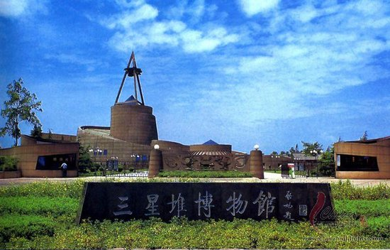 Deyang China  city images : Duan Courtyard Guanghan, China : Hours, Address, Park Review ...
