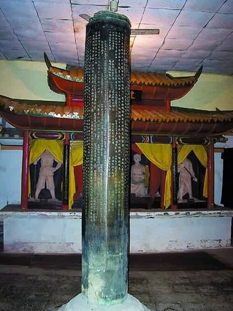 Xizhou Copper Pillar