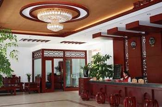 Photo of Jiayi Hotel Lijiang