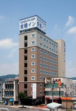 Photo of Ashikaga Business Hotel