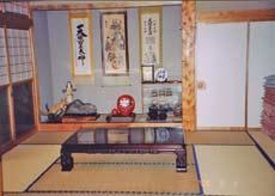 Oguni-machi bed and breakfasts