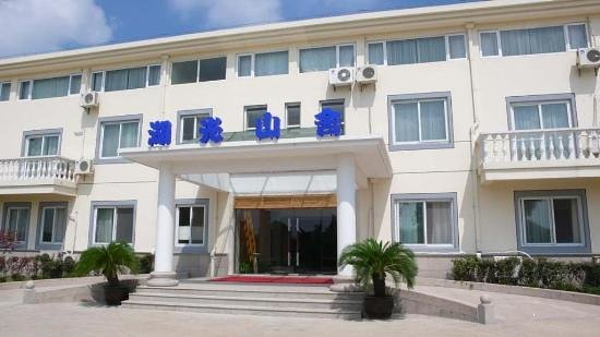 Photo of Linxia Hotel