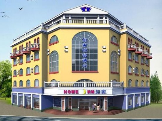 Photo of Jiu Jiu Hotel Jintan