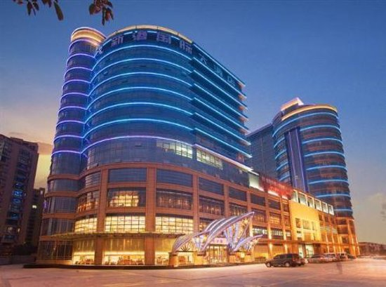 Photo of Fangyuan International Hotel Taizhou