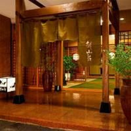 The 10 Best Hotels in Toyama for 2018 (from $32) - TripAdvisor