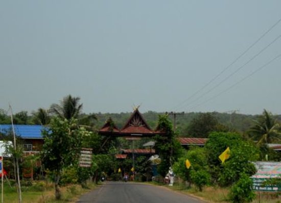 Photo of Phu Thai Khok Kong Homestay Kalasin