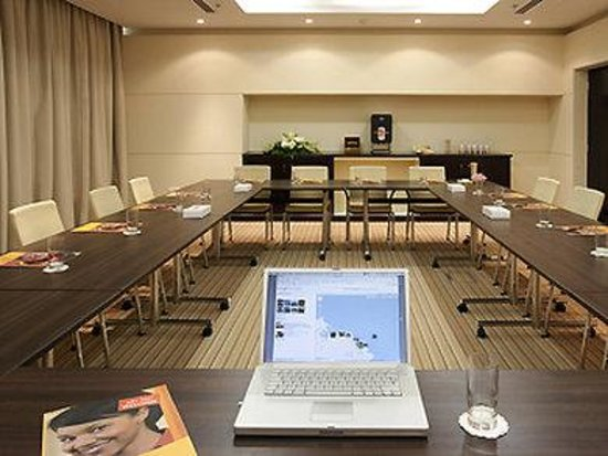 Ibis Muscat: Meeting Room