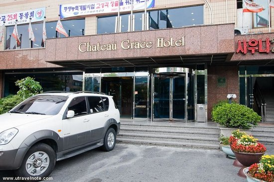 Chateau Grace Hotel
