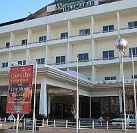 Photo of Holiday Inn Islamabad