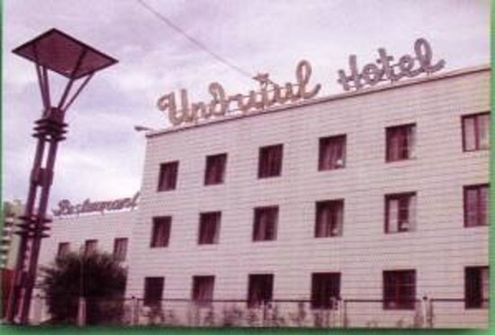 Photo of Hotel Undruul Ulan Bator