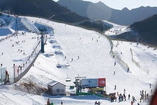 Photo of Beijing Nanshan Ski Village