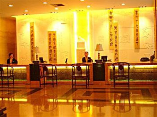 Photo of Baihui Hotel Anji