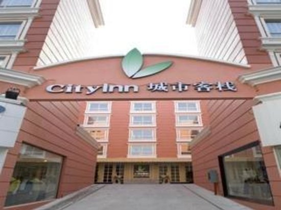 City Inn (Shunde Qinghui)