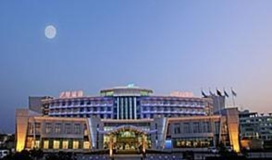 Photo of Tian Yuan Hotel Dalian