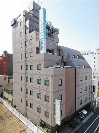 Photo of Kamata Plaza Hotel Ota
