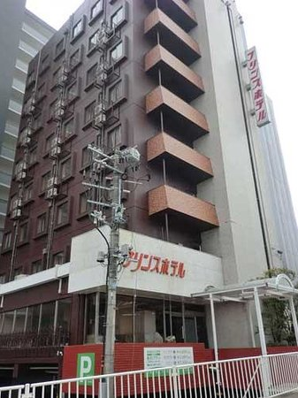 Photo of Prince Hotel Aoba Sendai