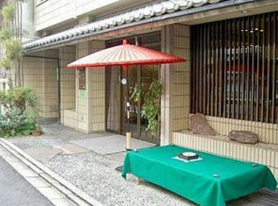 Photo of Ryokan Harimaya Kyoto