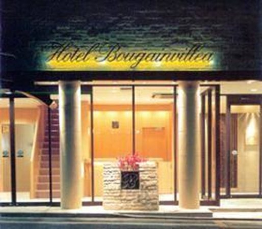Photo of Hotel Bougainvillea Minowa Taito