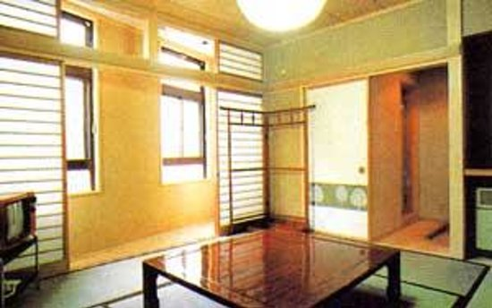Photo of Aiya Ryokan Ina