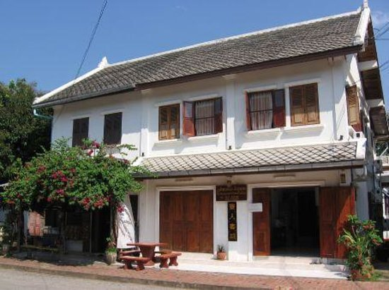 Photo of Symoungkoun Guesthouse Luang Prabang
