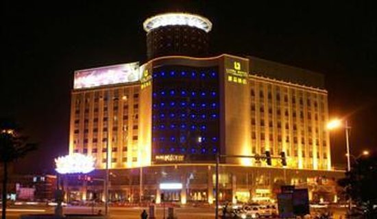 Photo of Li Jing Hotel Baotou