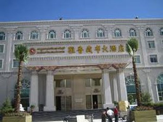Photo of Holy Swan Hotel Lhasa