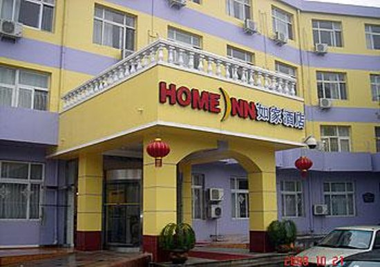 Photo of Home Inn Tianjin Weijin Road Shuishang Park Tianta