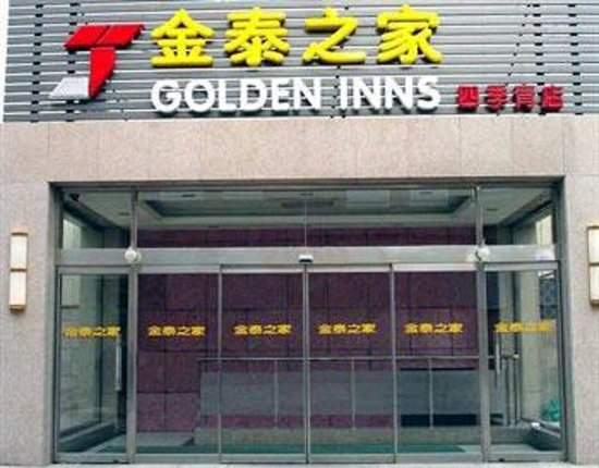 Golden Inn (Beijing Railway Station)