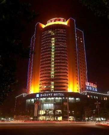 Photo of Huatian Hotel Yueyang