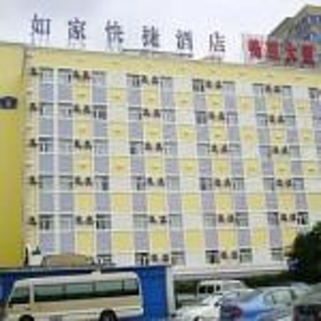 99 Inn Ningbo Liuting Street