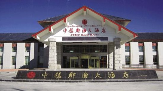 Nagqu County hotels