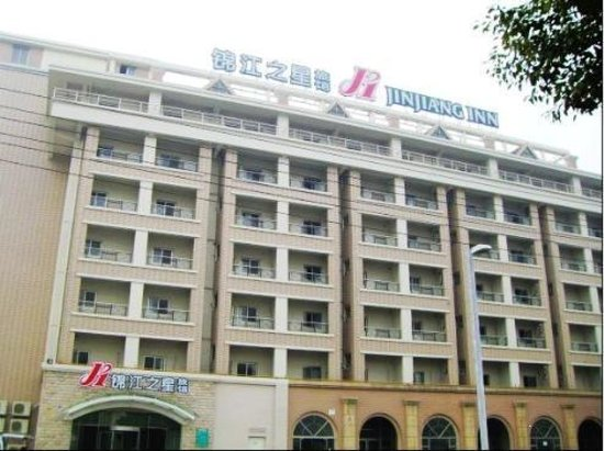 Photo of KG Landmark Hotel Kunshan