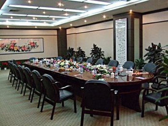 Gaoxin Business Hotel