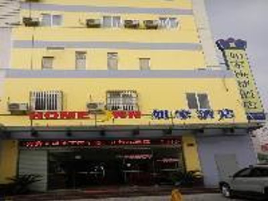 Sanqing Mountain Holiday Hotel