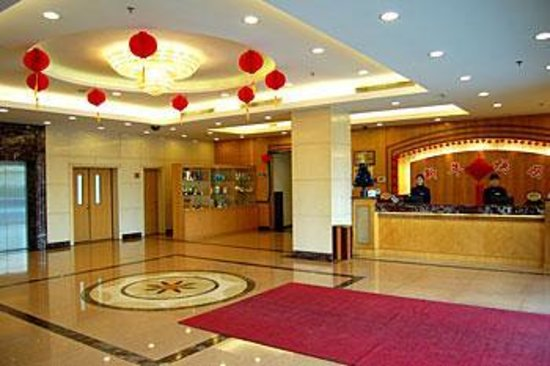 Photo of Ning Bo Nan Du Hotel Ningbo