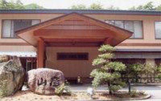 Yamabiko Log Cottage